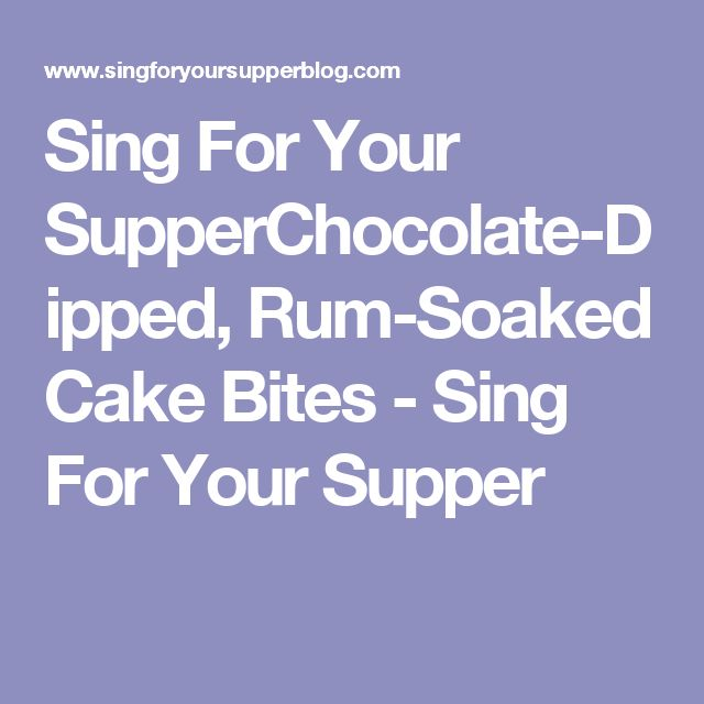Sing For Your SupperChocolate-Dipped, Rum-Soaked Cake Bites - Sing For Your Supper