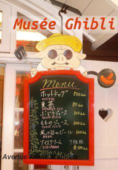 Visiter le musée Ghibli à côté de Tokyo - Japon