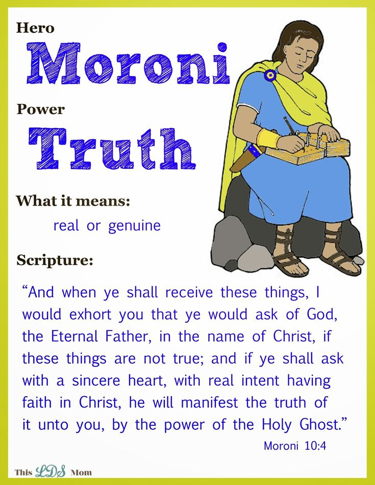 This LDS Mom Scripture Heroes Moroni