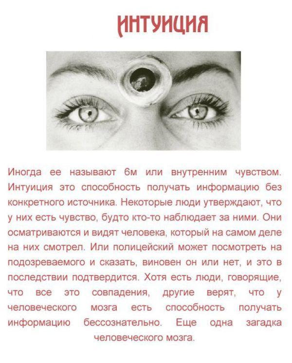 #интересное  Современные тайны и загадки без ответа (10 фото)         далее по ссылке http://playserver.net/2015/05/sovremennye-tajny-i-zagadki-bez-otveta-10-foto.html