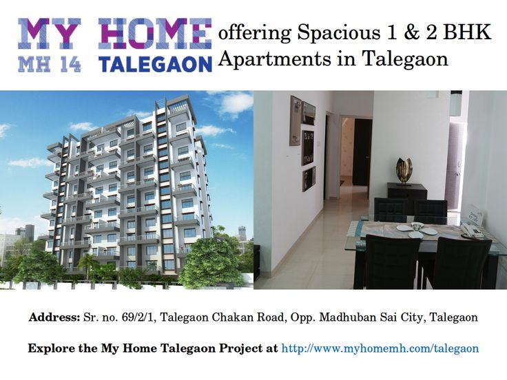 1 & 2 BHK Residential Apartments at My Home Talegaon near Talegaon Dabhade Pune
