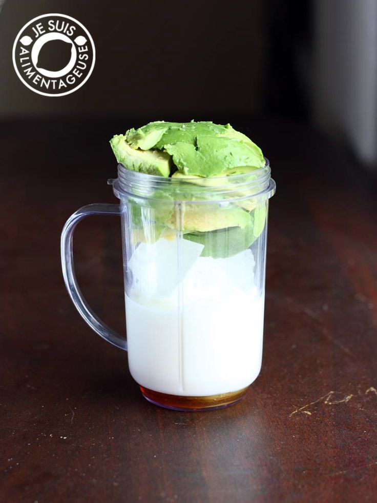 Avocado Shake made with milk, avocado and sweetener...my mom used to make these for us when we were kids!! we kept them a little chunky and ate with spoons. SO good!!