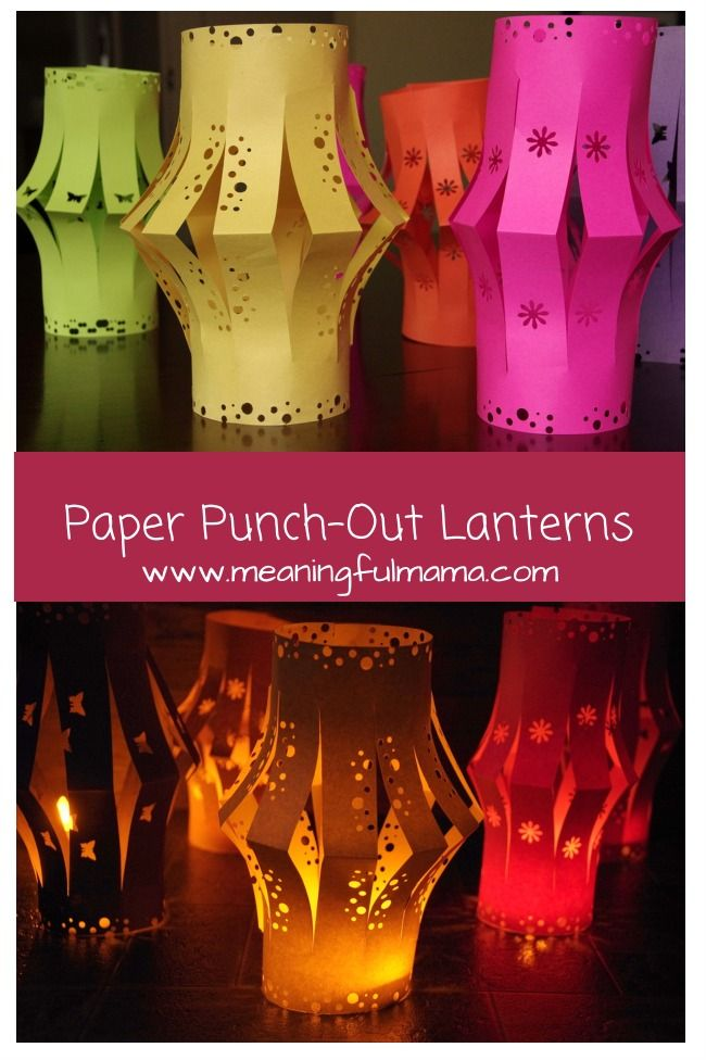 Paper Punch-Out Lanterns - What an easy and inexpensive way to decorate for a party. My kids love making them for their forts!!