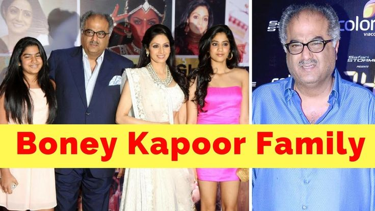 Boney Kapoor with Family Members | Daughters,Wife & Brothers