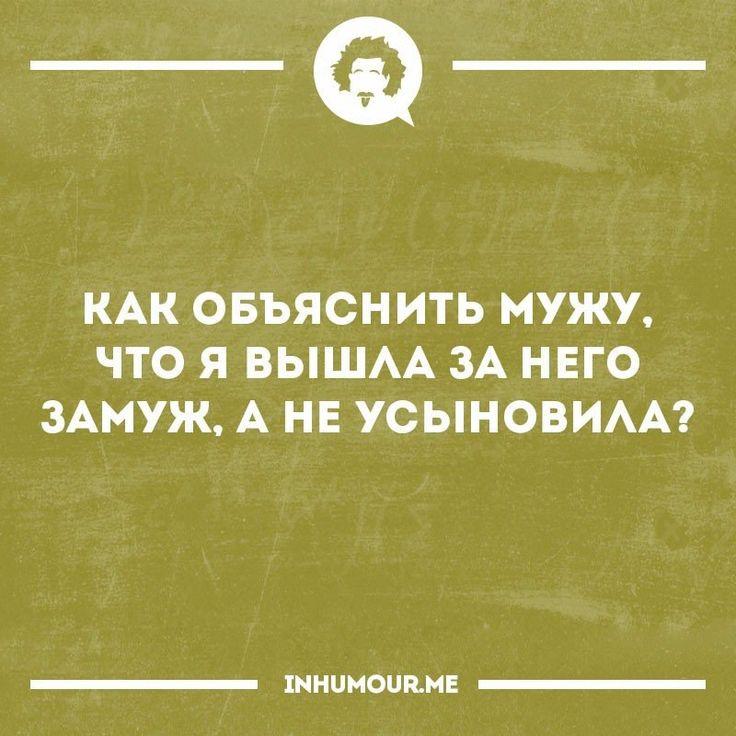 Теорема не доказуема...