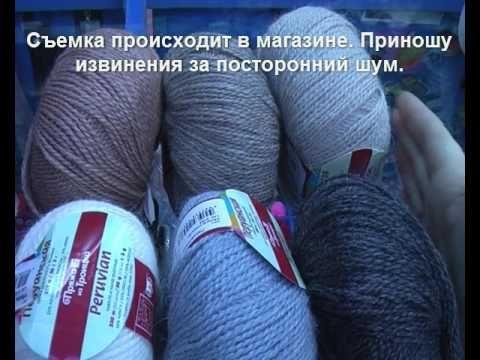 Машинное вязание. Шерстяная пряжа.