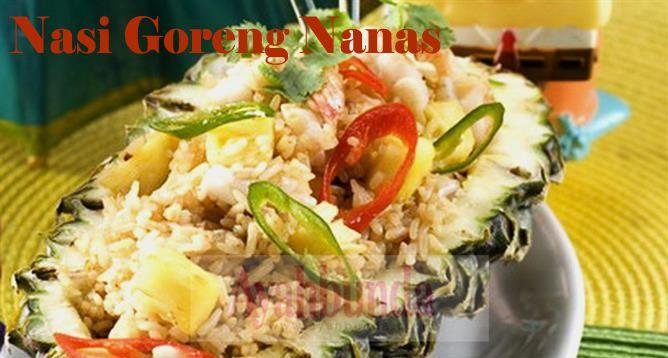 Nasi Goreng Nanas :: Pineapple Fried Rice :: Klik link di atas untuk mengetahui resep nasi goreng nanas