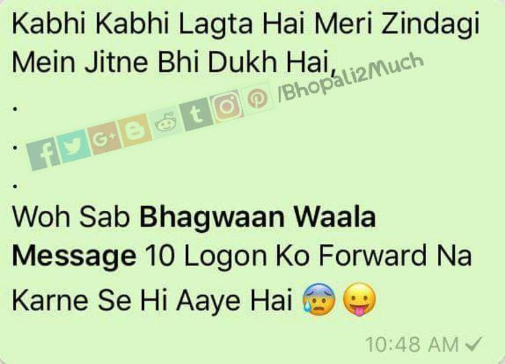Kabhi kabhi to lagta hai meri zindagi me jitne bhi dukh hai. Wo sab bhagwaan wala message 10 logon ko forward nahi karne ki wajah se hain.. Forward this message to atleast 10 people and you will get a good news by tomorrow. Otherwise ....... #lol #laugh #rofl #joke #forward #message #people #Goodluck #life #goodnews #happy #b2m #Bhopali2much #Instagram #love #whatsapp