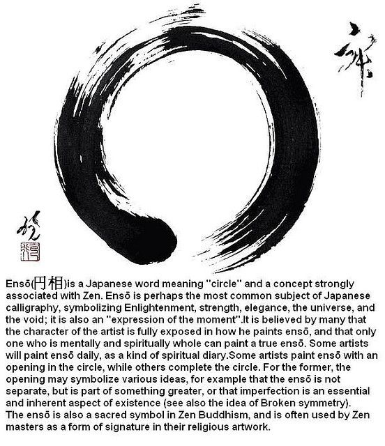 Enso_intro 1 | Flickr - Photo Sharing!