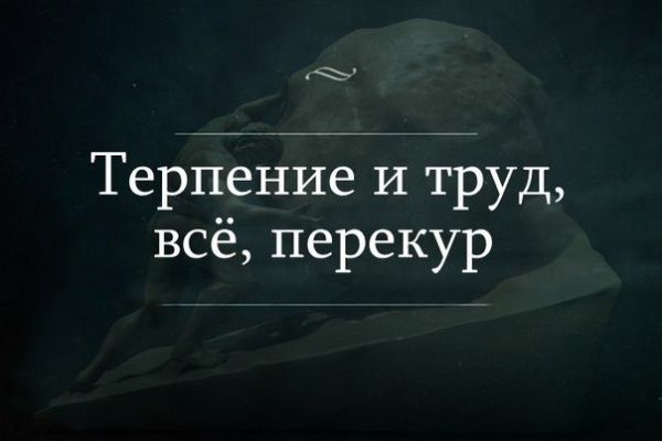 Рунет охватила эпидемия: все буквально одержимы ироничной иувлекательной игрой слов.