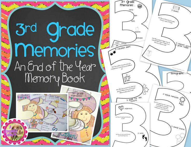 end of year memory book 3rd grade memories an end of the year memory book 6533