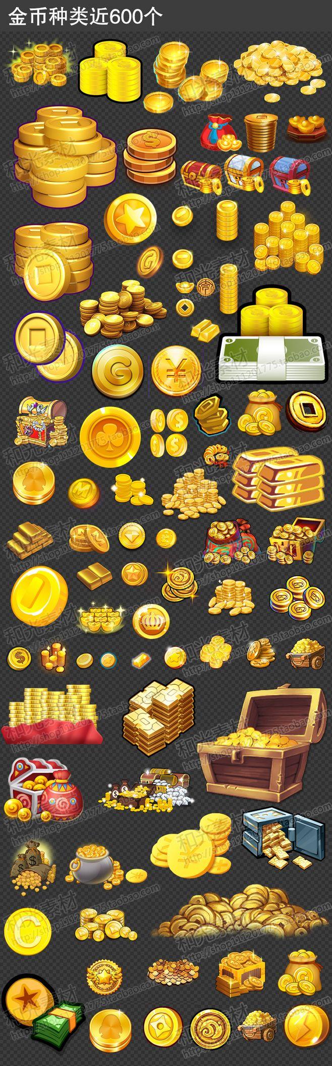 游戏美术资源/金币图标UI素材/PNG格...