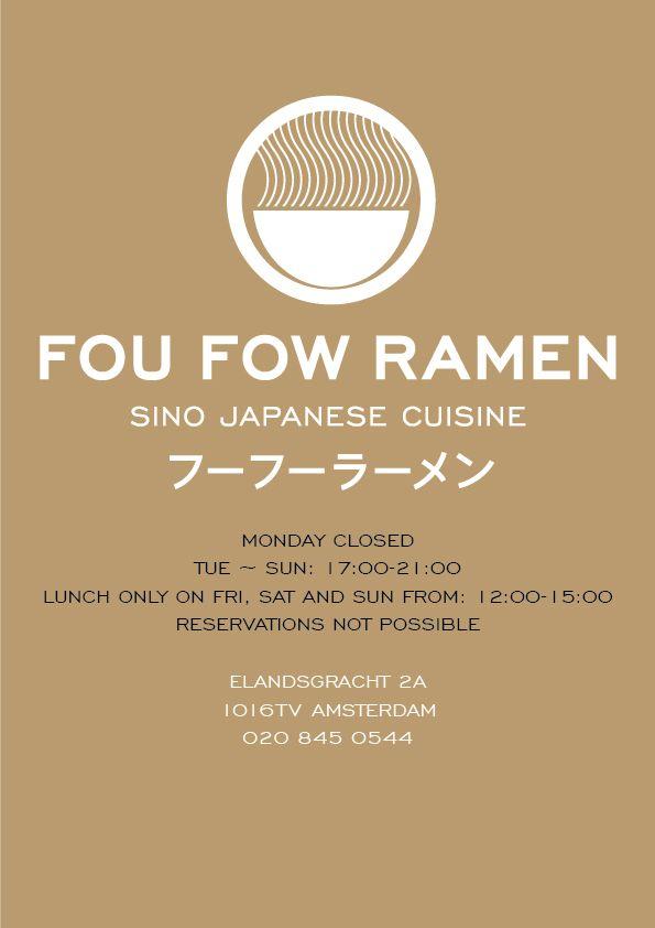 Fou Fow Ramen - restaurant - Elandsgracht 2A - Amsterdam