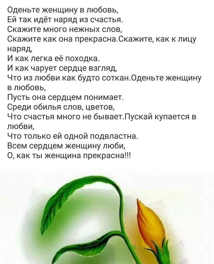 """Забавные постеры для души по всякому поводу.  <a href=""""http://soulexpert.ru"""">Эксперт души</a>"""