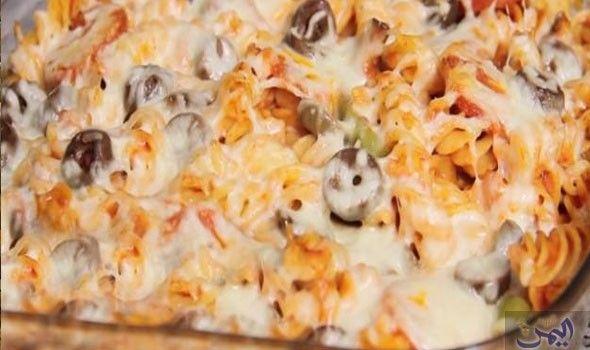 طريقة تحضير بيتزا المكرونة بالفلفل و الموزاريلا Recipes Mediterranean Recipes Food