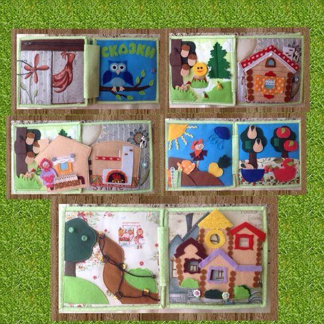 Конкурс на Развивающая книжка для детей - Сказки – 6 фотографий