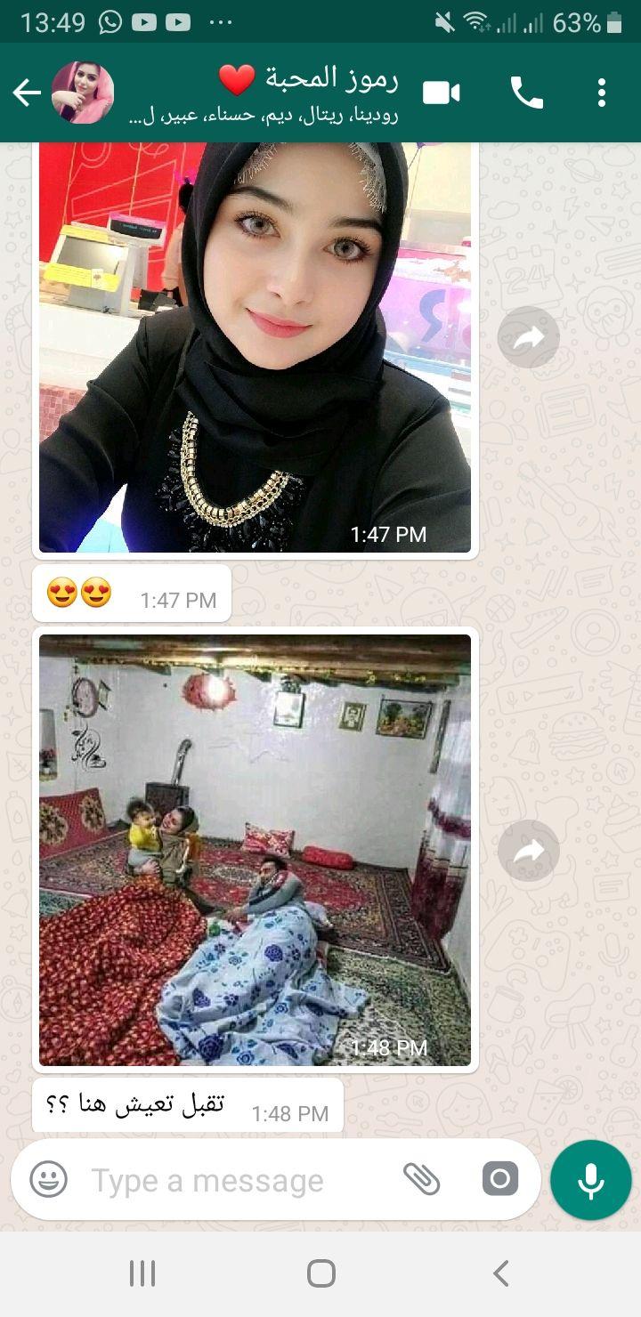نقدم لك قروبات واتس اب عربية و قروبات اجنبية واتساب قروبات واتساب تعارف و روابط قروبات واتساب زواج و قروبات واتساب بنات و نقدم أيض Crochet Necklace Fashion 47