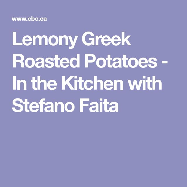 Lemony Greek Roasted Potatoes - In the Kitchen with Stefano Faita