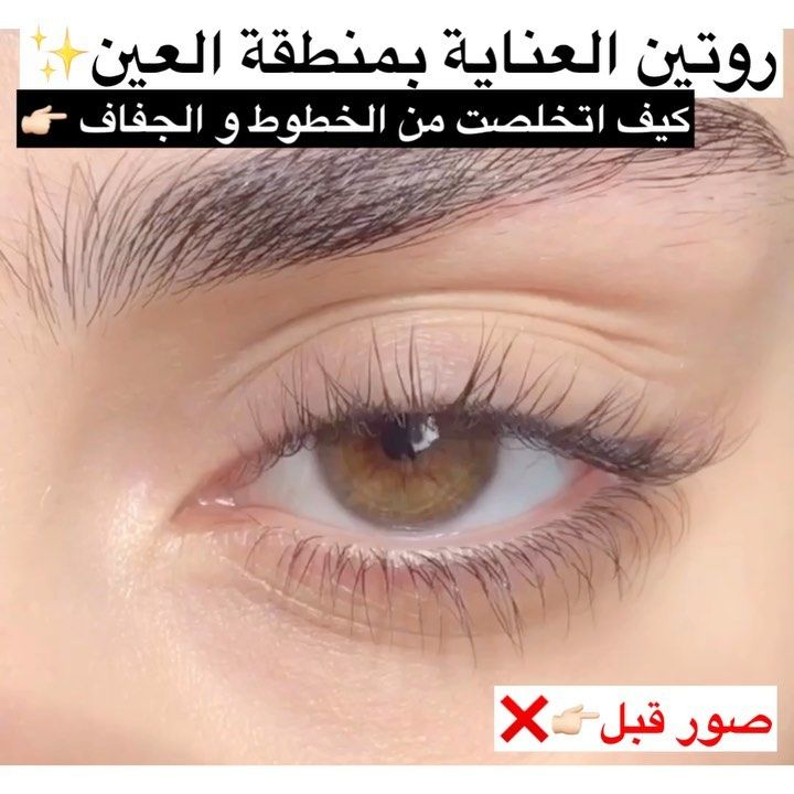10 1 K Mentions J Aime 201 Commentaires رغد حمزة Raghad Hamza Makeup Rhk Sur Instagram اعلان الحمد الله هيك انتيج Instagram Makeup Instagram Photo