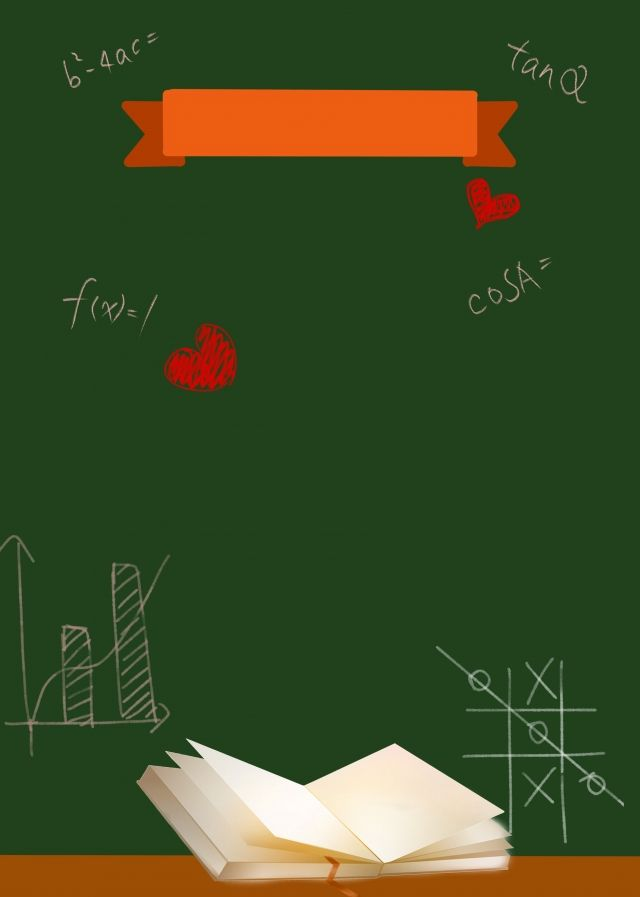 سبورة يوم المعلم فلم معلومات أساسية Teachers Day Poster Teacher Wallpaper Teachers Day