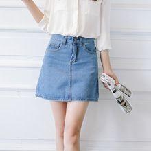 Womens Korean 2017 Loose High Waist Pack Hip Thin A Line Skirt Solid Color Denim Skirt Retro School Wind Skirt Female 0628 //Price: $US $11.94 & FREE Shipping //     #hashtag4