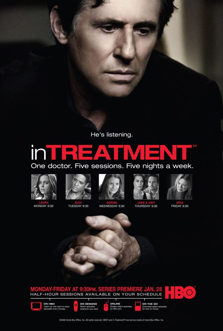 """In Treatment: SEASON 1 - 2008 - DVD07251 -- """"A psychotherapist questions his abilities and gets help by reuniting with his old therapist, whom he has not seen for ten years."""""""