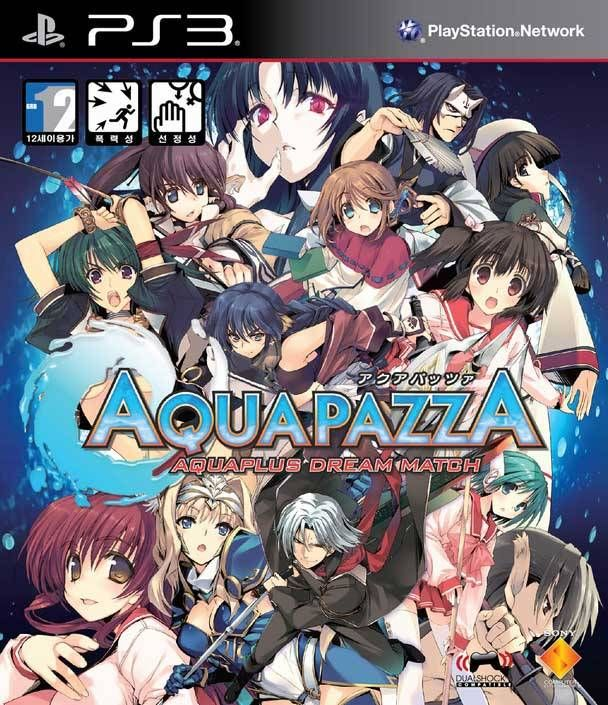 AquaPazza: AquaPlus Dream Match Box Front