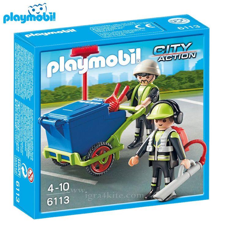 Строител Плеймобил Комплектът включва 19 части Играчка за деца над 4 години