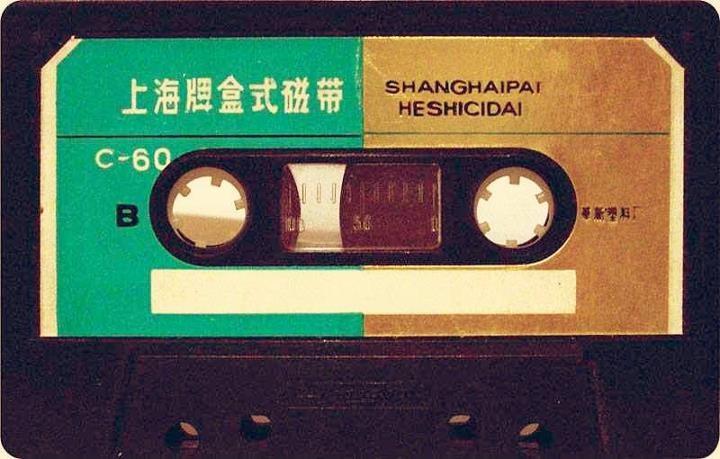 MUSE - kaseta.co