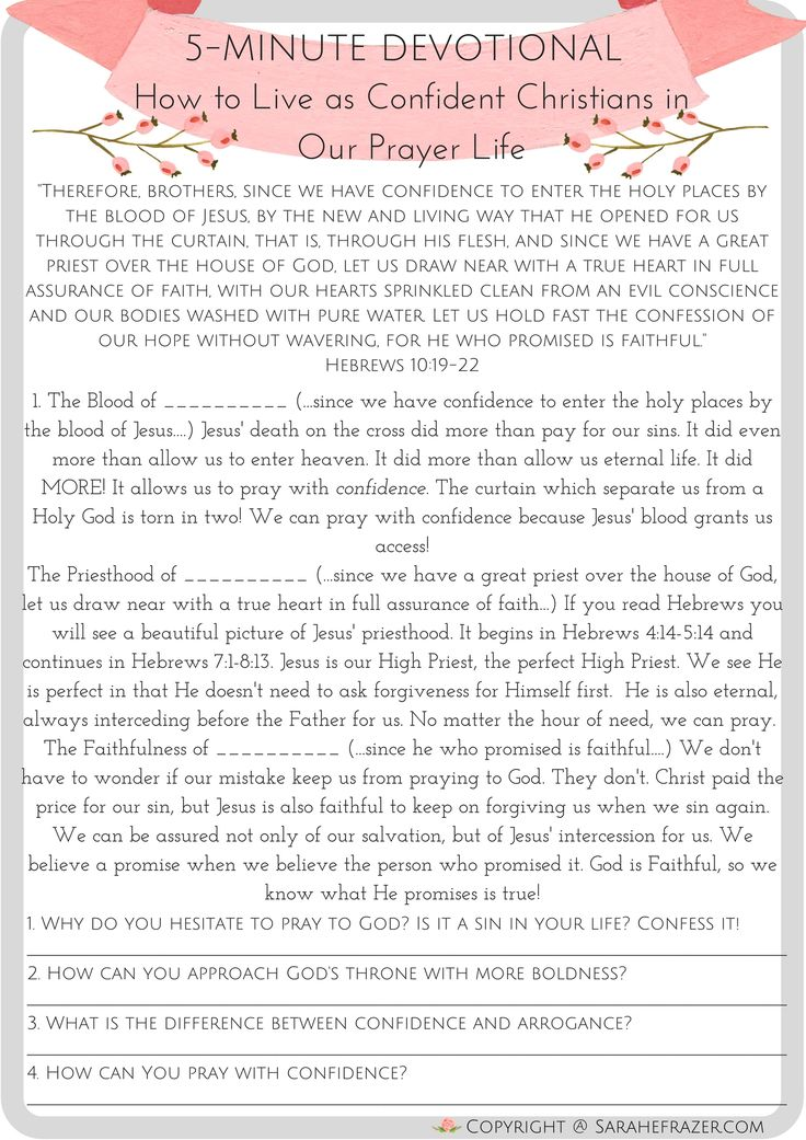 1000+ images about Bible study on Pinterest | Book of ...