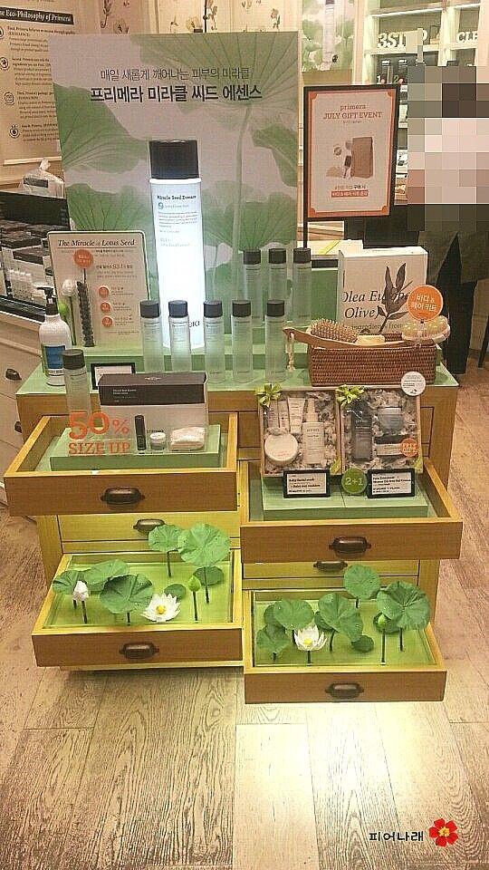프리메라 화장품 매장 디스플레이 연꽃 연잎 ,아모레퍼시픽,한지꽃,종이꽃 : 네이버 블로그