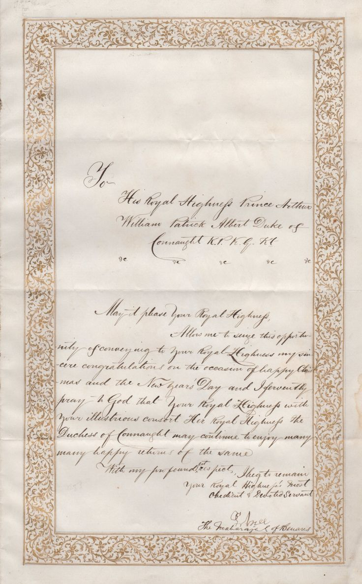 SINGH PRABHU NARAYAN: (1855-1931) Maharaja of Benares 1889-1931. An attractive L.S., Prabhu, one page, folio, n.p. (Benares), n.d., to Prince Arthur, Duke of Connaught. The manuscript letter is written on stationery featuring an elegant gold printed border and states, in part, 'Allow me to seize this opportunity of conveying to your Royal Highness my sincere congratulations on the occasion of happy Christmas and the New Year's Day.