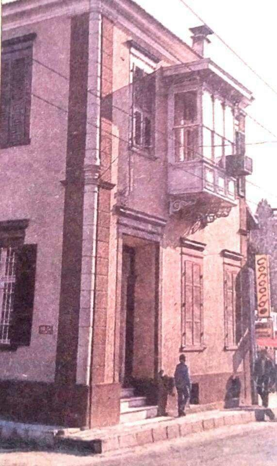 Buca, İzmir. 1987.