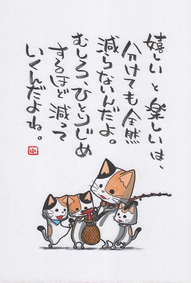 残念でした。 ヤポンスキー こばやし画伯オフィシャルブログ「ヤポンスキーこばやし画伯のお絵描き日記」Powered by Ameba