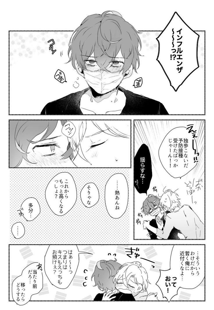 ヒプマイ bl アーカイブ 音楽原作キャラクターラッププロジェクト『ヒプノシスマイク』オフィ...