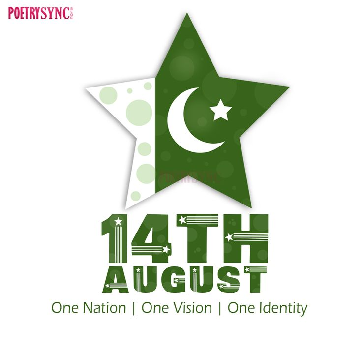 14 August Pakistan Celebration Wallpapers | Poetry
