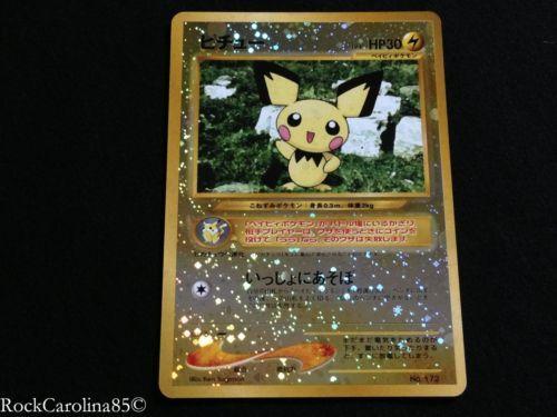 Pichu Neo Promo Reverse Holo RARE NM Mint Japanese Pokemon Cards 172 | eBay