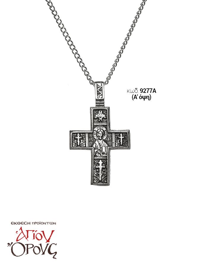 Silver Neck Cross - Mother of God - The silver neck cross is a selective monastic handiwork that stands out with its unique byzantine motifs. It depicts Jesus Christ in bust on its one side and Virgin Mary praying on its other side. Material: Silver #silver #cross #mount #athos #mt #athos #amulet #monastiriaka #ασημένιο #σταυρουδάκι #λαιμού #άγιο #όρος #αγιορείτικα #μοναστηριακά #προϊόντα