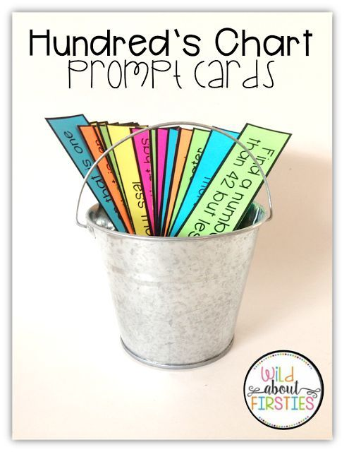 Number Prompts for Hundreds chart - FREEBIE