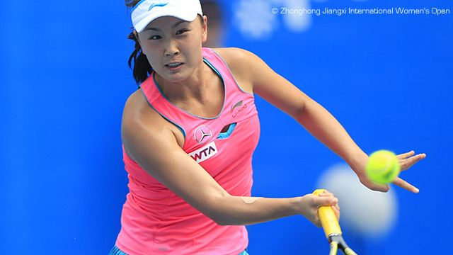 7/26/14 #1-Seed Peng Shuai needed three hours and 22 minutes, but survived Zheng Saisai and will take on Liu Fangzhou in the Nanchang Internat'l Women's Open. Via tennis.sportrightnow.com