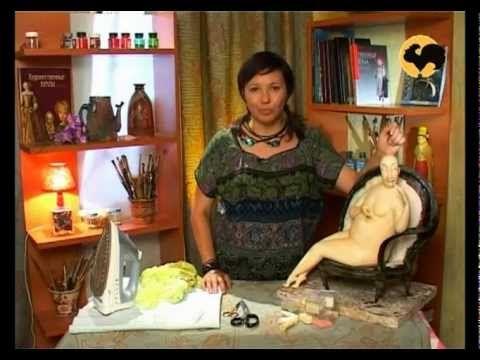 Авторская кукла 6. Ткани, костюм, кресло - YouTube