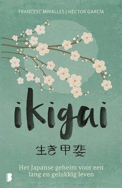 Tien Japanse wijsheden voor een lang, gezond en gelukkig lev... - Het Nieuwsblad: http://www.nieuwsblad.be/cnt/dmf20170303_02760487