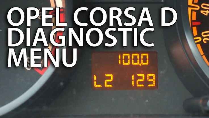 How to enter hidden diagnostic menu #Opel #Corsa D (service mode #Vauxhall)