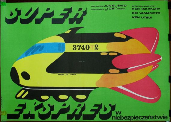 Bullet Train. Thriller. Vintage poster Japanese film 1975 by Jun'ya Satô. Polish poster 1977. Unique poster. Rare poster. Wall art.