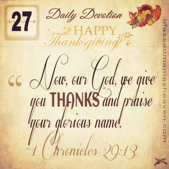 Best Thanksgiving Quotes From Bible: 17 Best Images About 1 Chronicles- 11 Chronicles On