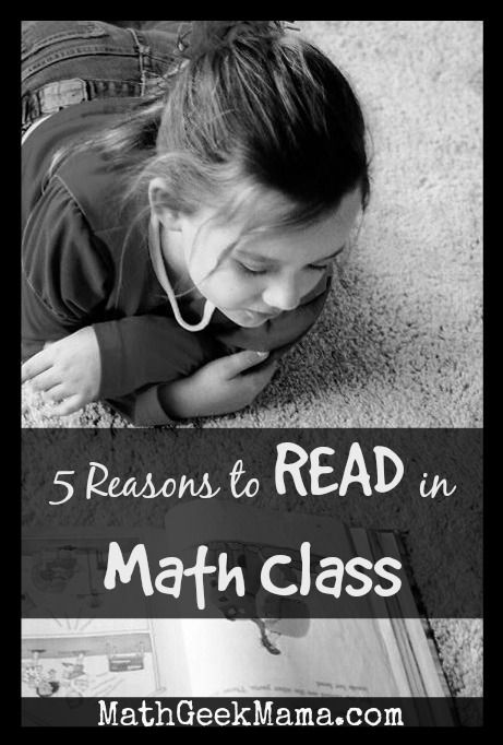 5 reasons why it is important and helpful to incorporate reading into your math classroom!