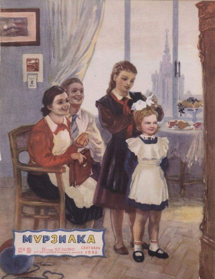"""An illustration by Nikolay A. Sheberstov on the """"Murzilka"""" (kid's magazine) cover, 1953."""