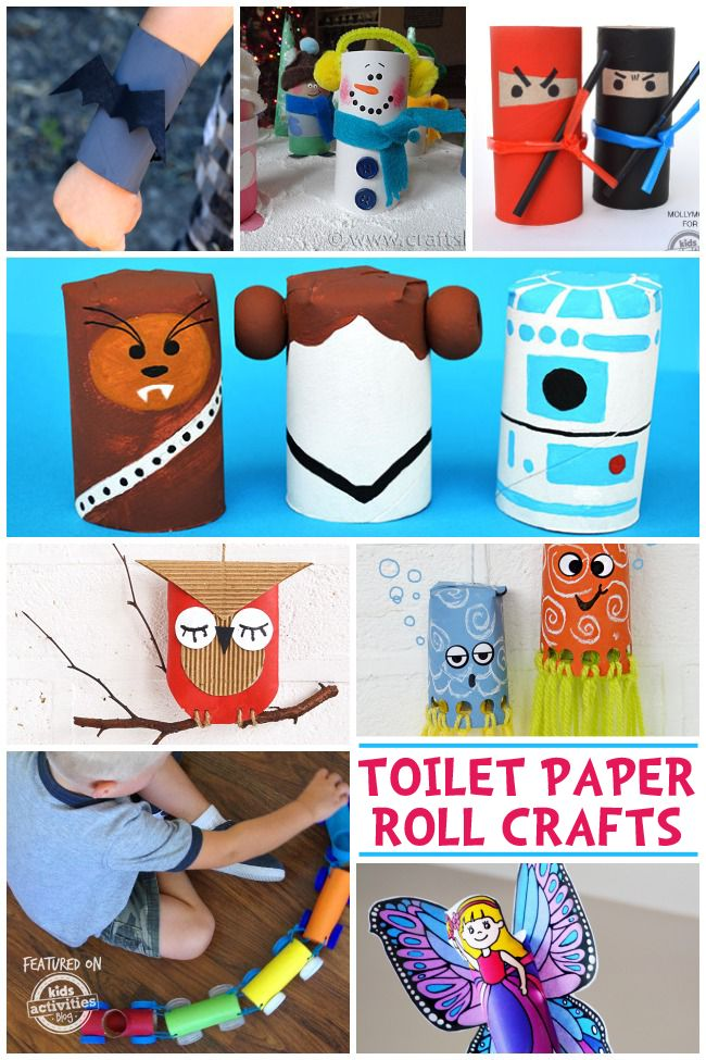 Toilet paper roll crafts are one of our most favorite craft activities.  The possibilities of things you can create are endless!