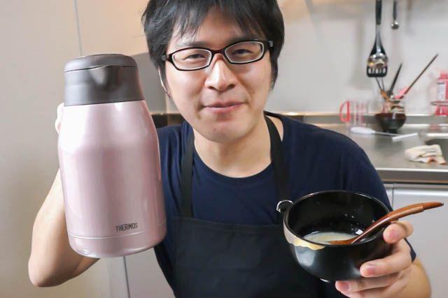 簡単に作れる魔法瓶を使った甘酒の作り方 | レシピ|越前有機味噌蔵 マルカワみそ
