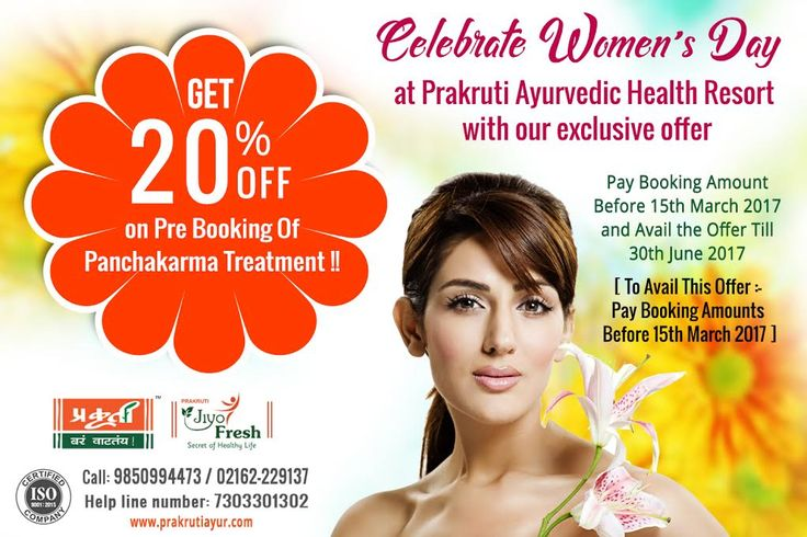 Get 20% Off on all Ayurvedic #Panchakarma Treatment. Pay Booking Amount Before 15th March 2017 and Avail the Offer Till 30th June 2017. For more information connect us today on LIVE CHAT @ www.prakrutiayur.com